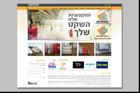 עיצוב ובנית אתר אינטרנט עבור חברת ברנע פארגון