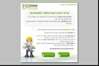 ניוזלטר מקצועי עבור אנשים פתרונות ביטוח